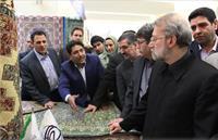 نمایش فرش و صنایعدستی زنجان در خانه ملت