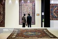 آغاز بکار دهمین نمایشگاه فرش استان یزد