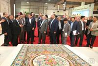 Click to view album: 23 handmade carpet Exhibition