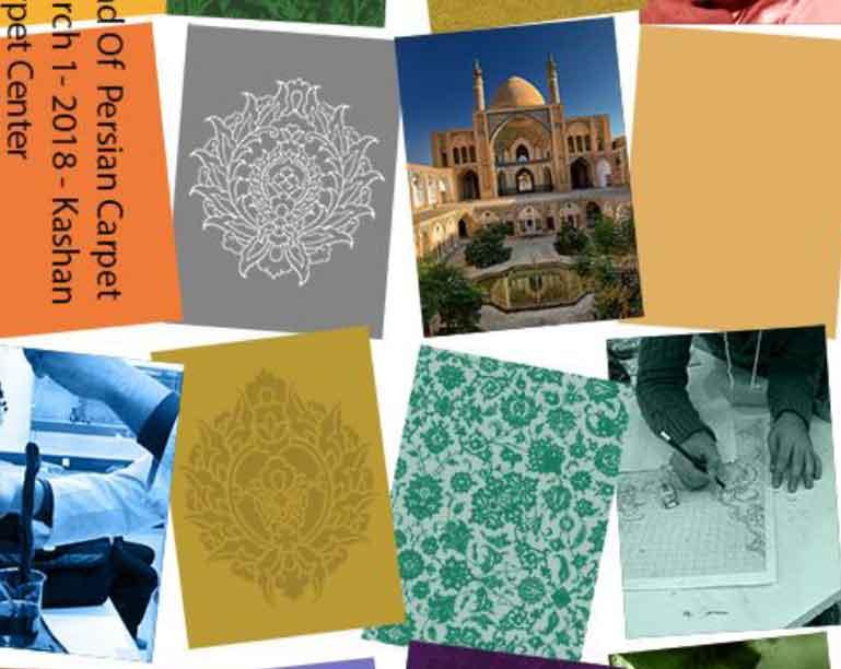 گزارش برگزاری دوازدهمین المپیاد فرش دستباف ایران