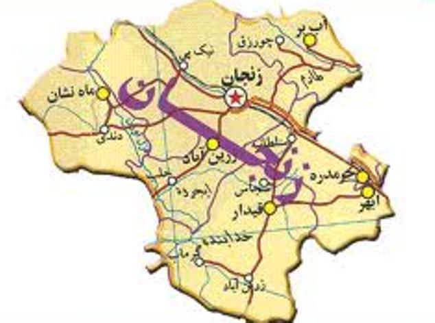 استان زنجان بهترین گزینه برای راه اندازی نخستین پایانه صادراتی فرش دستباف کشور