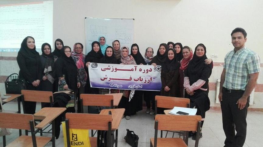 اقدامات توسعه رسته فرش استان قزوین در طرح تکاپو