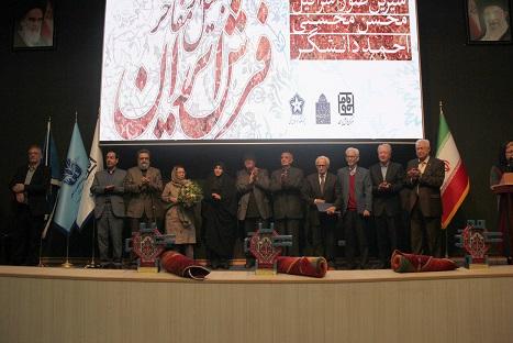 برپائی مراسم بزرگداشت پیشکسوتان فرش دستباف در نمایشگاه بین المللی تهران