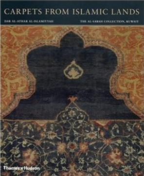 سیری در کتابخانه مرکز ملی فرش دستباف ایران