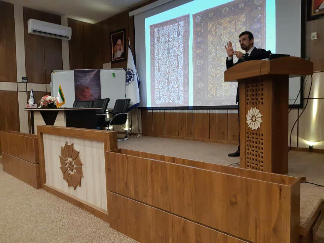 کارگاه آموزشی روشهای نوآوریِ طراحی و تولید دست بافتهها در اراک برگزار شد