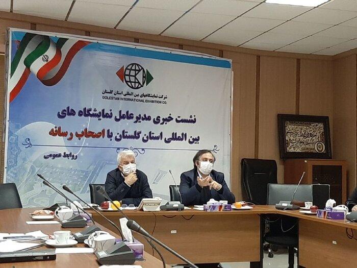 مجوز برپایی ۴ نمایشگاه تخصصی اقتصادی در گلستان صادر شد