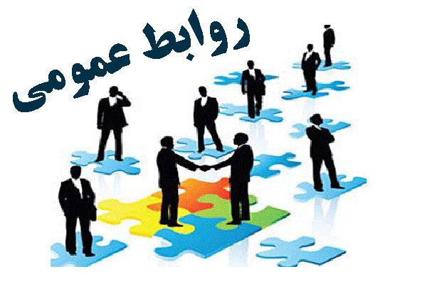 مدیر روابط عمومی و تبلیغات مرکز ملی فرش ایران منصوب شد