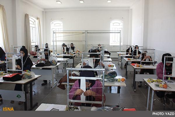 در رشته طراحی/ دانشجویان دانشگاه شیراز موفق به کسب مقام در المپیاد فرش دستباف شدند
