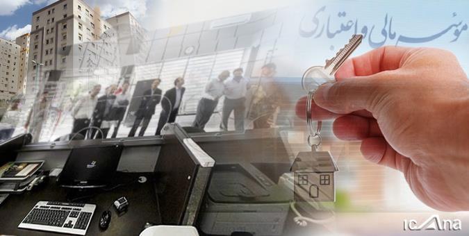 جهت تأمین نظر شورای نگهبان؛ نحوه تسویه بدهی دریافتکنندگان تسهیلات ریالی از بانکها تعیین شد