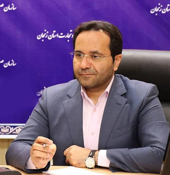 افتتاح اولین پایانه صادراتی فرش دستباف ایران در استان زنجان