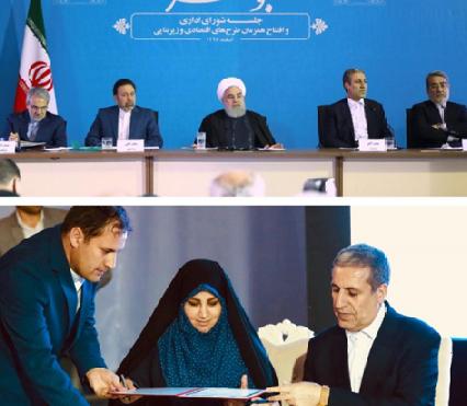 با حضور رئیس جمهور و به صورت ویدئو کنفرانس؛۳۳  پروژه زیربنایی و اقتصادی در استان بوشهر افتتاح یا عملیات اجرایی آن آغاز شد