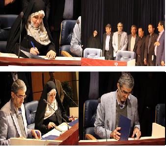 امضاء تفاهم نامه همکاری بین مرکز ملی فرش ایران و صندوق کارآفرینی امید