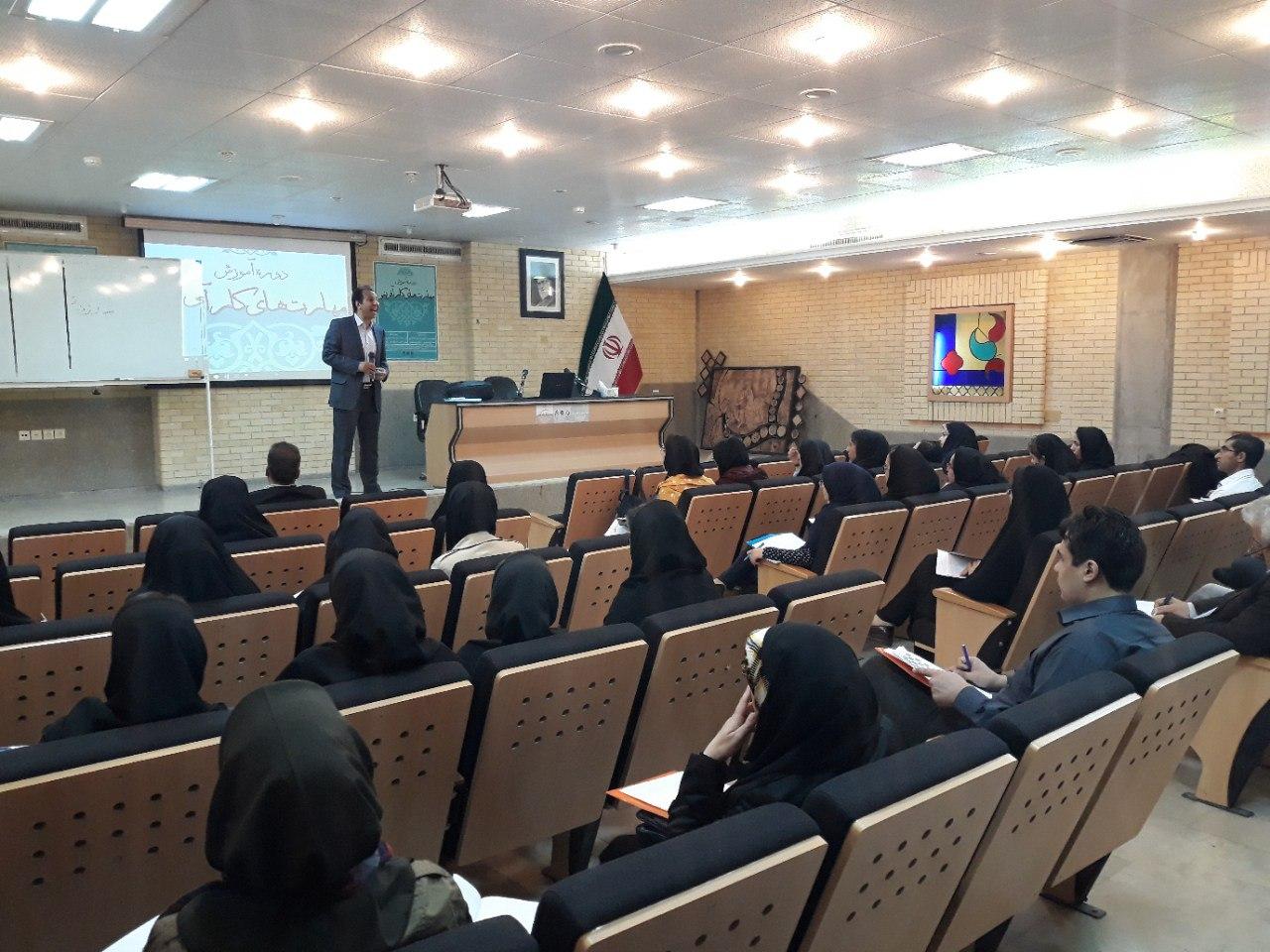 آموزش مهارت های کارآفرینی فرش در تبریز