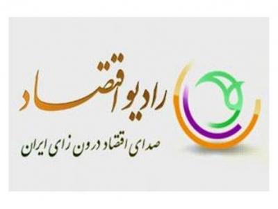 نگاهی به ابعاد طرح ملی کارآفرینی و توسعه تجارت فرش دستباف / فرش ایرانی کارآفرین می شود
