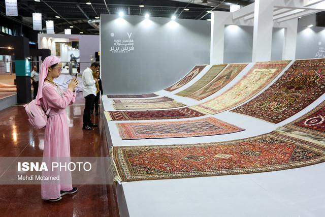 شهرت جهانی فرش ایرانی