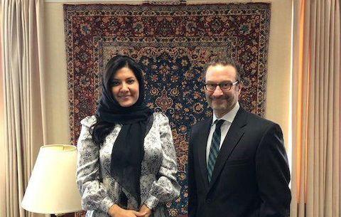 جلوه فرش دستباف ایران در جلسه مقام سعودی و آمریکایی