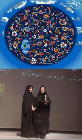 قدردانی از بانویی که فرش  صلح را به جهان هدیه کرد/ درخشش فرش ایران جهانی ست