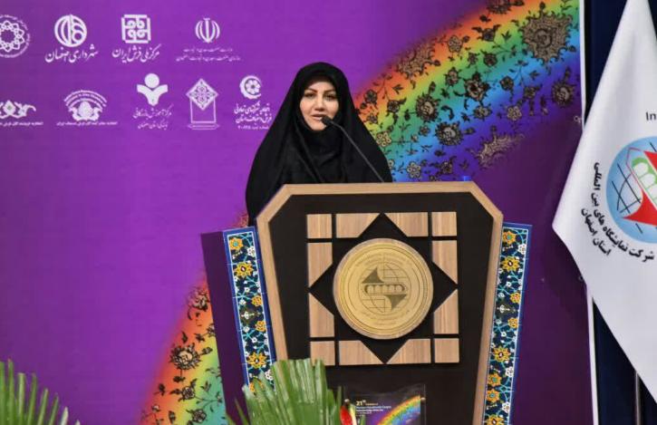 بیست و یکمین نمایشگاه تخصصی صادراتی فرش دستباف اصفهان  گشایش یافت