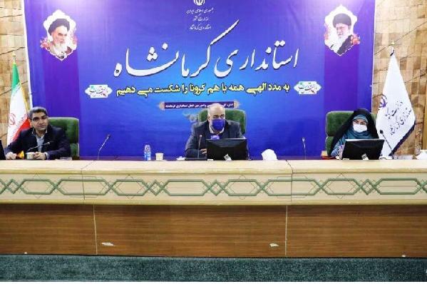 استاندار کرمانشاه : جایگاه متولی فرش دستباف باید ارتقا یابد و تبدیل به سازمان شود/ساختار صنعت فرش نيازمند توجه بيشتر است