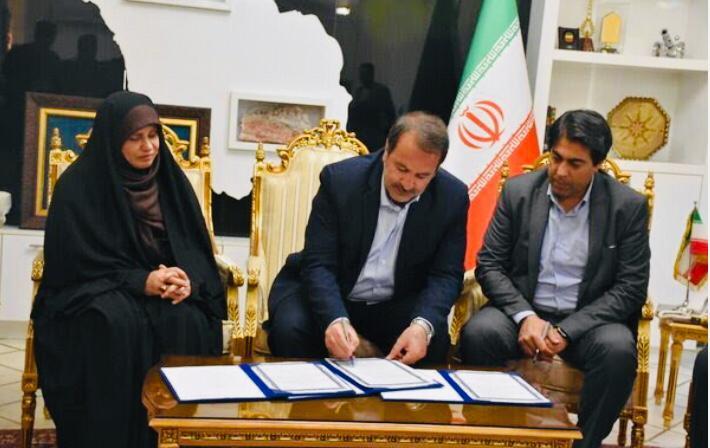 امضای تفاهم نامه سه جانبه هنر _ صنعت فرش دستباف در شیراز