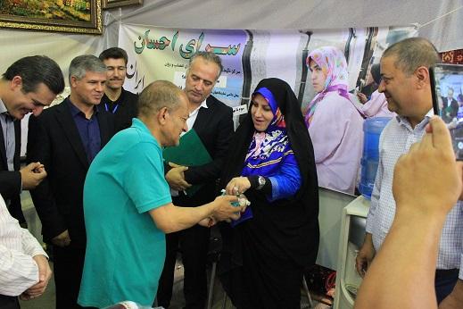 تقدیر خیریه احسان از تلاش های مرکز ملی فرش ایران، در بیست و هشتمین نمایشگاه فرش دستباف