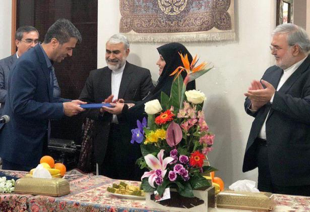 انتصاب محمدپناه بعنوان مدیر عامل شرکت سهامی فرش ایران