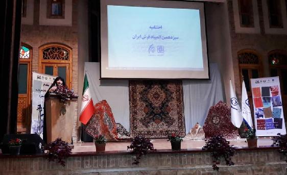 رئیس مرکز ملی فرش ایران/ تبریز شهر جهانی فرش دستباف