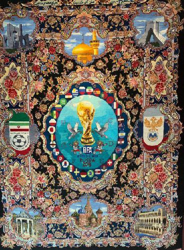 اهدای فرش ویژه جام جهانی فوتبال به موزه ملی ورزش