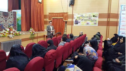 شروع دوره بازاریابی و سلیقه یابی فرش دستباف در استان کرمانشاه
