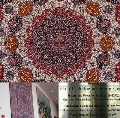 ماجرای نصب فرش مزین به شعر سعدی در سازمان ملل از زبان ظریف