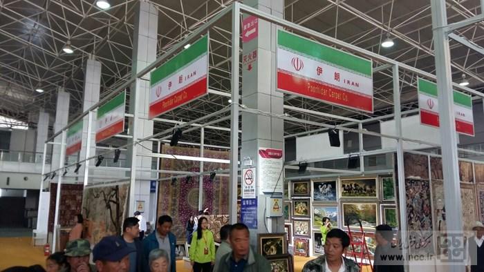 شینینگ میزبان نمایشگاه فرش می شود