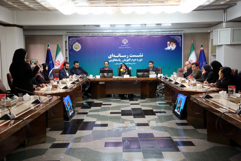 نشست خبری رییس مرکز ملی فرش ایران با اصحاب رسانه