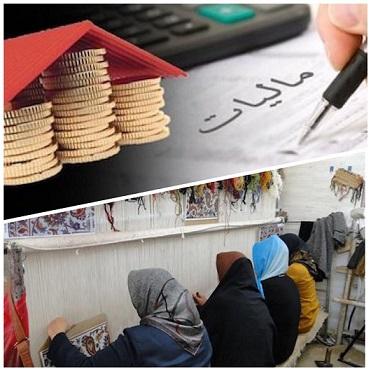 رییس مرکز ملی فرش ایران خبرداد:معافیت تولیدکنندگان فرش دستباف از پرداخت مالیات