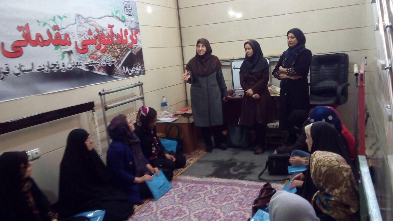 برگزاری دوره های آموزشی فرش دستباف درسطح استان قزوین ادامه دارد