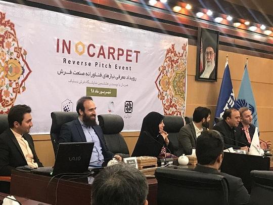 انعقاد تفاهم نامه همکاری بین مرکز ملی فرش ایران و مرکز توسعه تجارت الکترونیکی